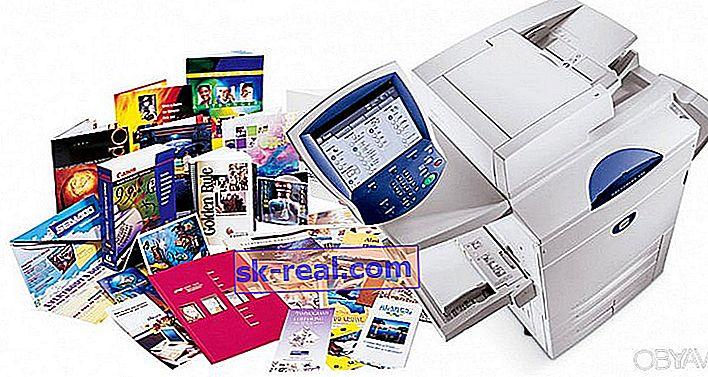 Як роздрукувати книгу на принтері?