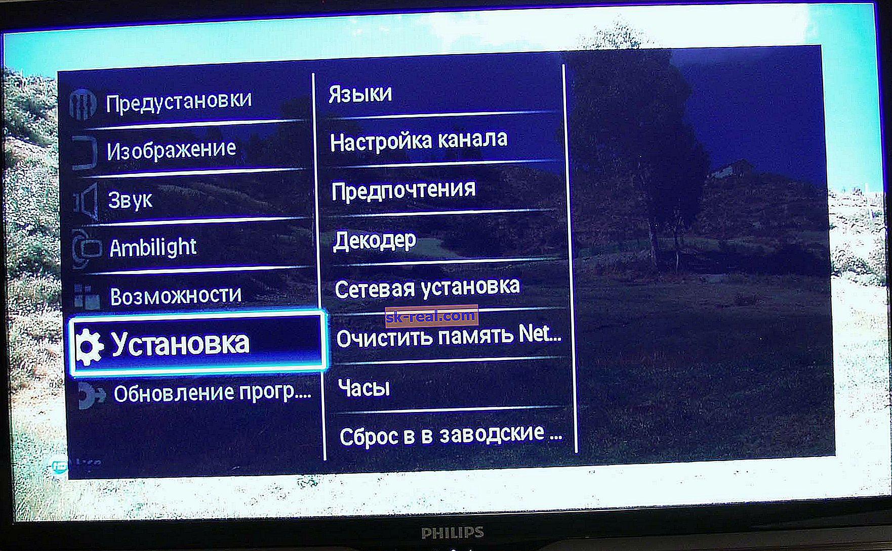 Jak włączyć i skonfigurować telewizor Philips bez pilota?