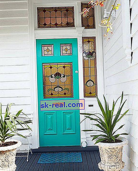 Какъв трябва да бъде прагът на входната врата?